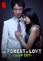 The Forest of Love: Deep Cut